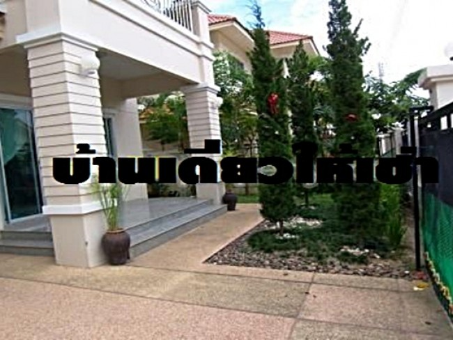 [H29] 3 Bebrooms House for rent @ Pimook Project 3 .