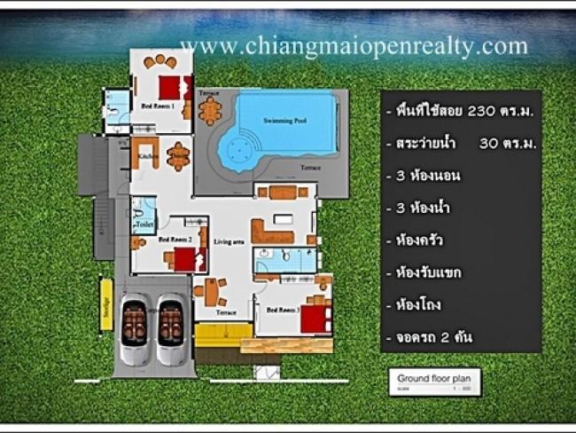 [H165] Home FOR SALE @Doi Kham Hillside 2.